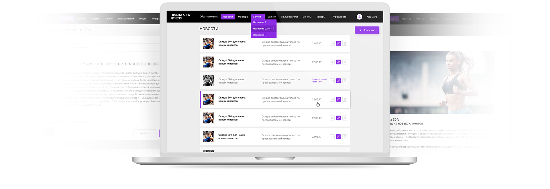 Fidelita Fitness Admin Panel